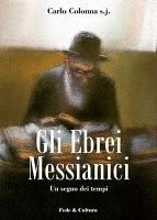 Gli Ebrei Messianici